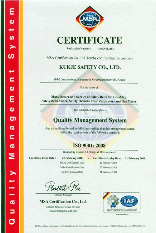 ISO9001 CERTI